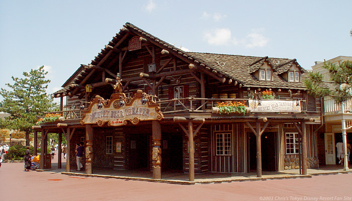 Mew 39 s dream disney resort the final chapter winner of for Indian bear lodge cabins