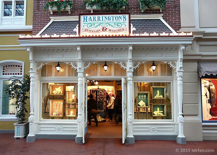Harrington 39 s jewelry watches tokyo disneyland - Bazaar home decorating property ...